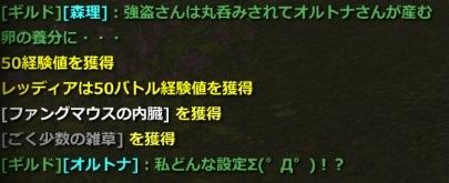 人外!?w