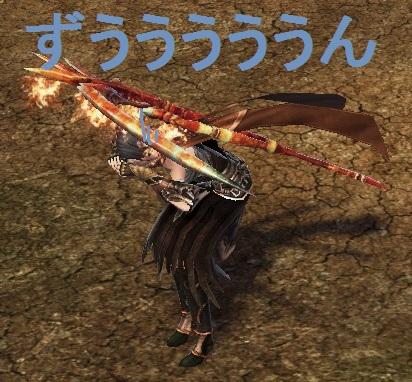 ショック(´・ω・`)