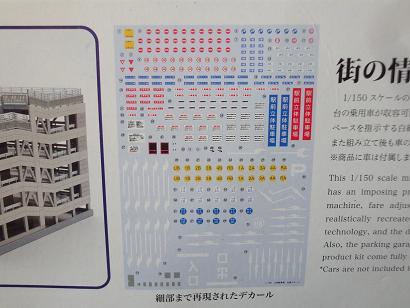 DSC03156-1.jpg