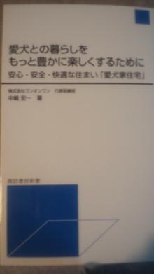 垂れ耳チワワの日常-110816_0623~01.jpg