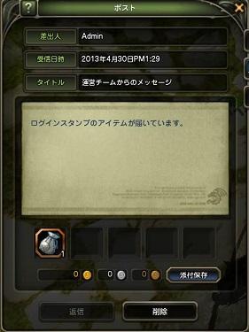 201305023.jpg