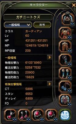 201305312.jpg