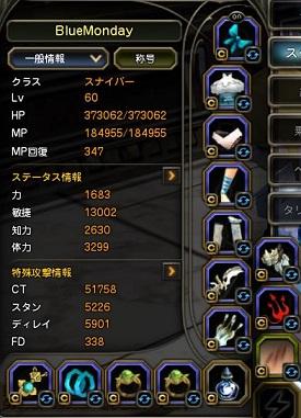 201307143.jpg