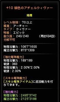 201308293.jpg