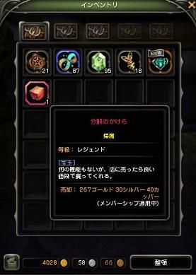 201309264.jpg