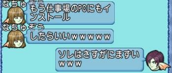 DQXGame 2014-11-06 13-17-59-384