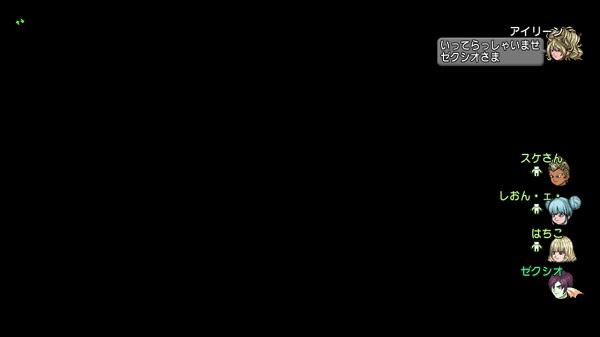 DQXGame 2014-11-06 14-35-40-189
