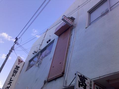 IMG_20140124_162020.jpg