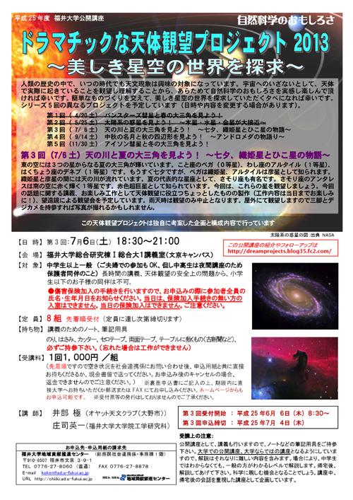 2013-ten-3.jpg