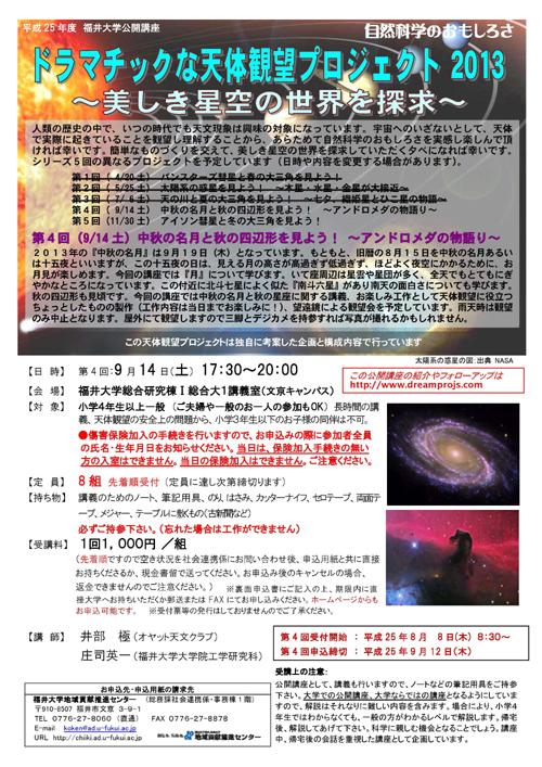 2013-ten-4.jpg