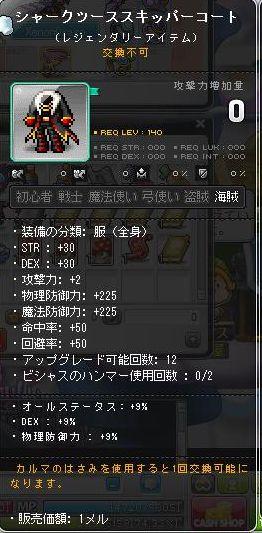 Maple130807_025524.jpg
