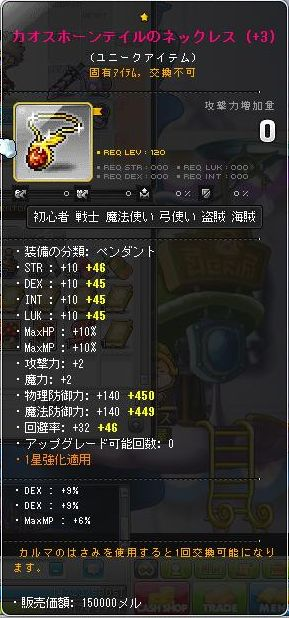 Maple130807_025531.jpg