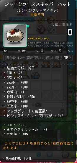 Maple130807_030223.jpg