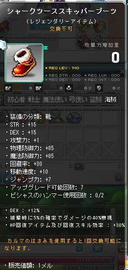 Maple130807_030227.jpg