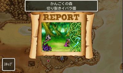 20130914_003dqmw.jpg