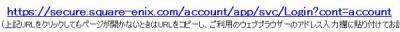 詐欺サイト URL アクセス禁止