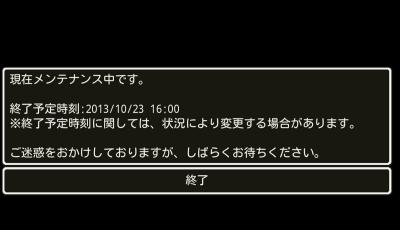 20131023_001dqmw.jpg