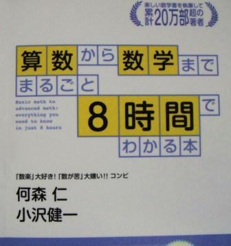 DSCF4235.jpg