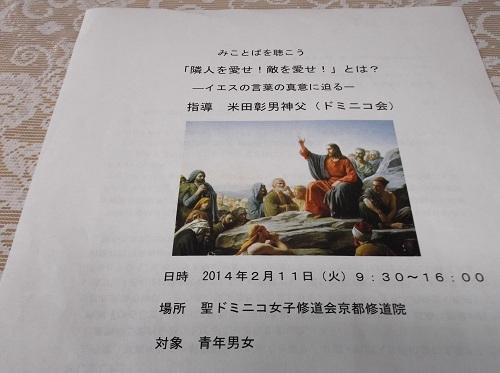 DSCF0831米田師