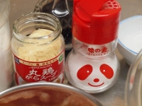 水餃子鍋44