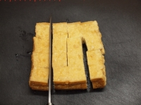 長芋と厚揚げの和風チーズ焼58