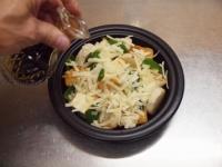 長芋と厚揚げの和風チーズ焼71