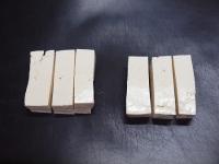 豆腐照り焼きの照り焼き風10