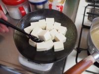 豆腐のとろとろ白菜あんかけ34