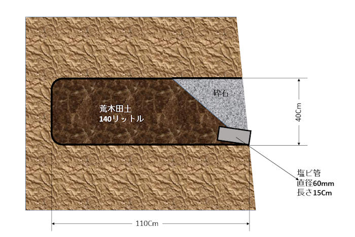 20130426001.jpg