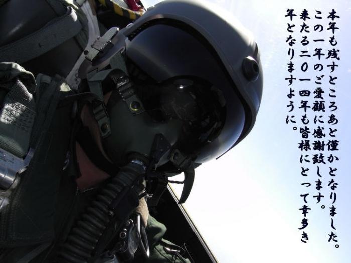 R0010388.jpg