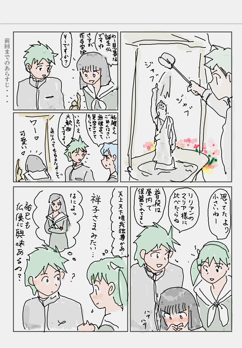 花まつり_01