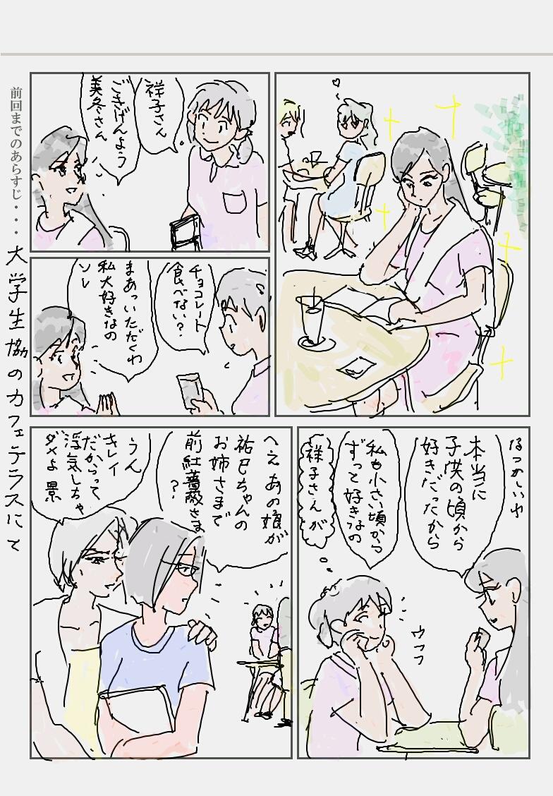 リリアン女子大_01