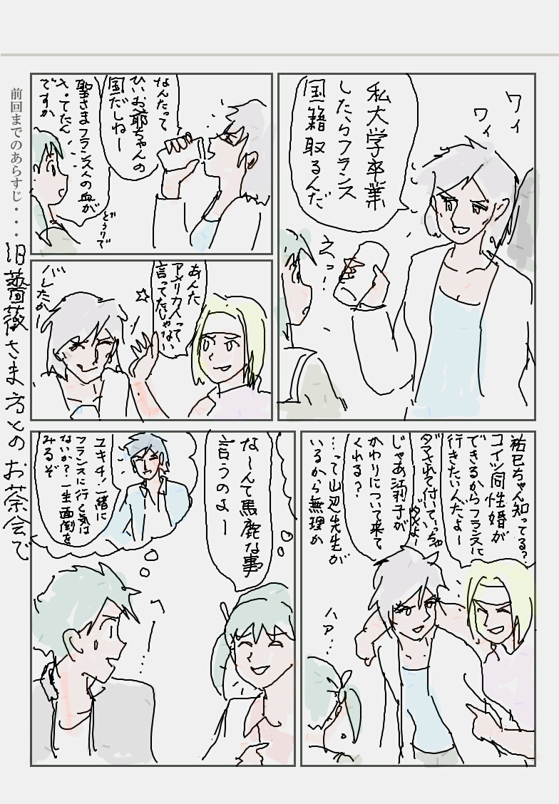 民法改正_01