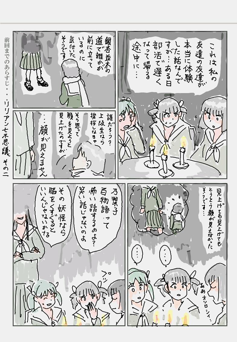 見上入道_01