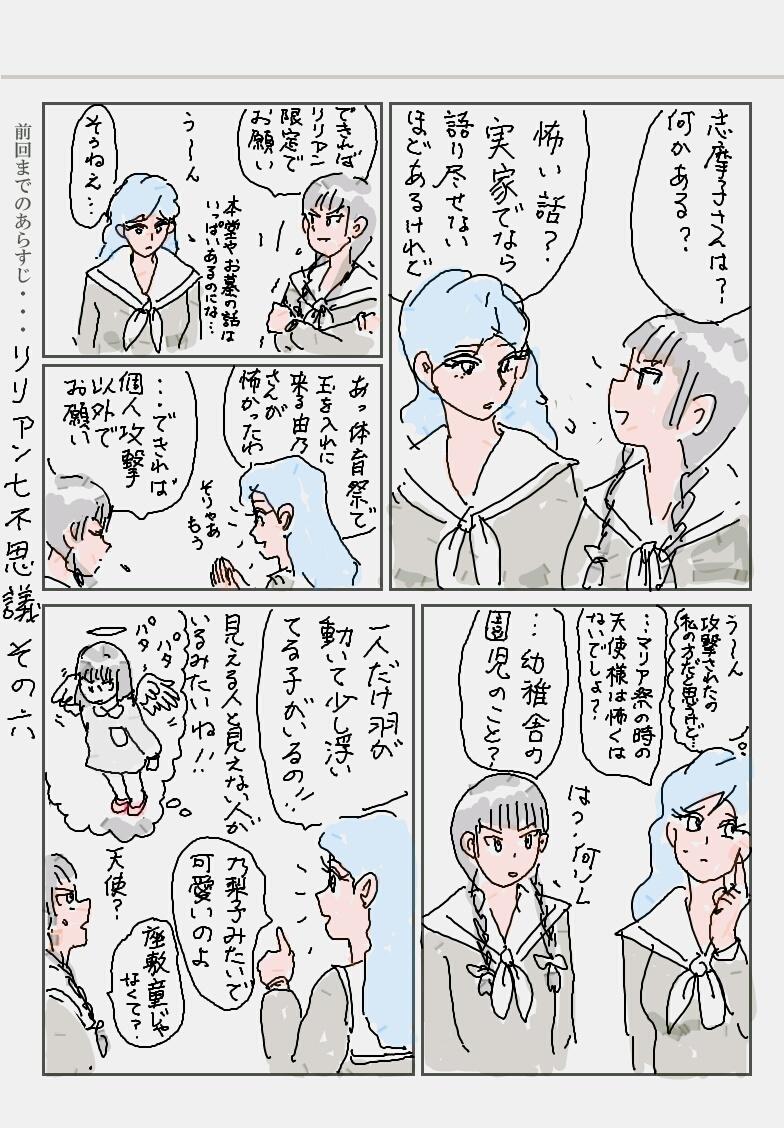 座敷童_01