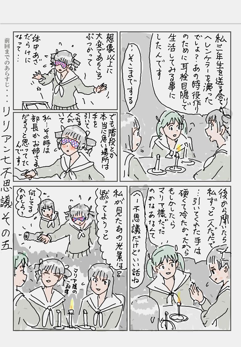 役作り_01