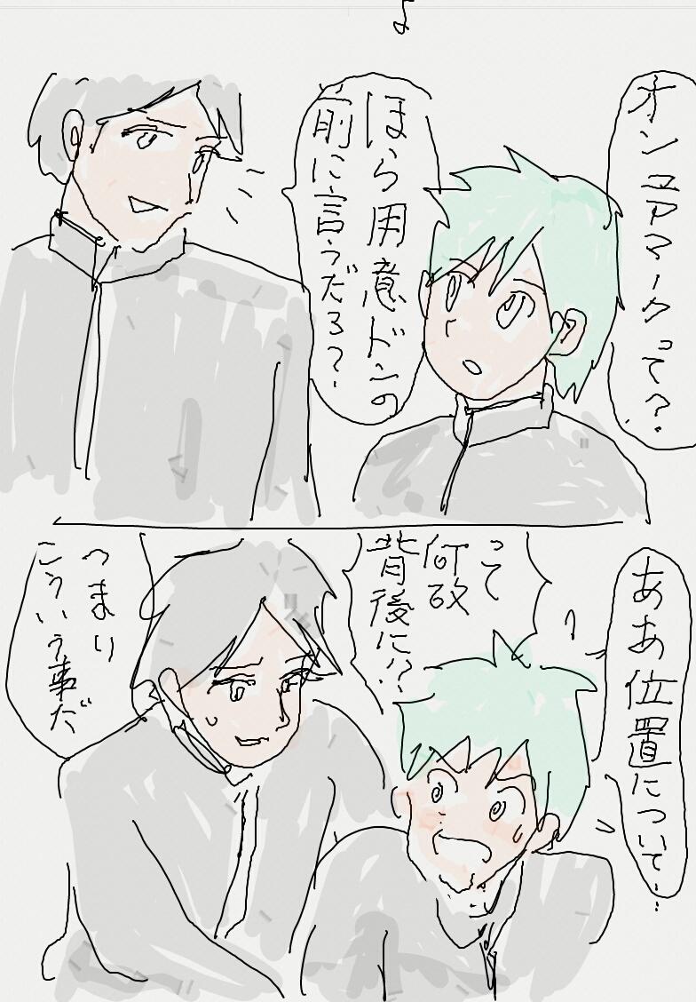 釈迦みて新刊_01