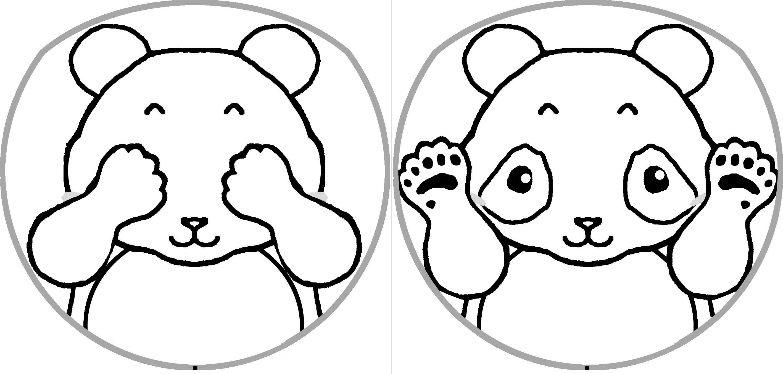 すべての折り紙 折り紙 くり : いないいないばあ(うちわ型 ...