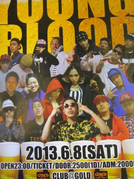 IMG_17932012_easter_kashiwa_easterkashiwa.jpg