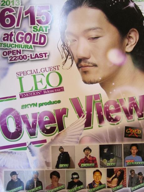 IMG_18112012_easter_kashiwa_easterkashiwa.jpg