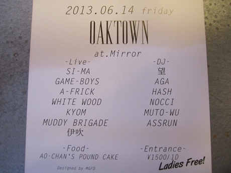 IMG_18242012_easter_kashiwa_easterkashiwa.jpg