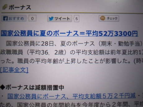 IMG_19132012_easter_kashiwa_easterkashiwa.jpg