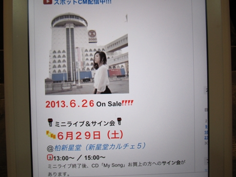IMG_19192012_easter_kashiwa_easterkashiwa.jpg