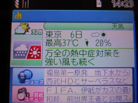 IMG_19432012_easter_kashiwa_easterkashiwa.jpg