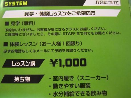 IMG_19742012_easter_kashiwa_easterkashiwa.jpg