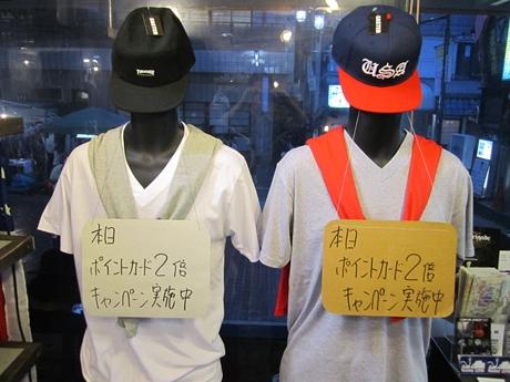 IMG_20392012_easter_kashiwa_easterkashiwa.jpg