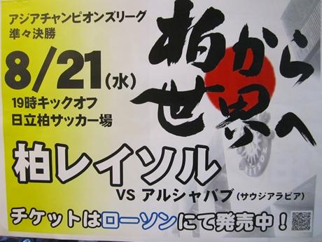 IMG_20462012_easter_kashiwa_easterkashiwa.jpg