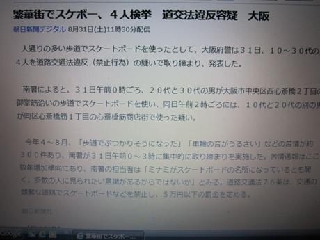 IMG_21852012_easter_kashiwa_easterkashiwa.jpg