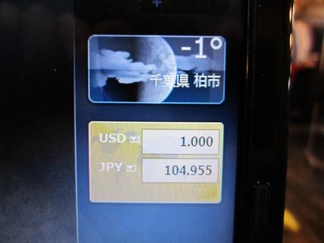 IMG_26752012_easter_kashiwa_easterkashiwa.jpg