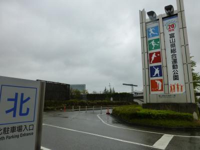 富山スタジアム入口